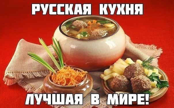 http://culinar-info.ru/